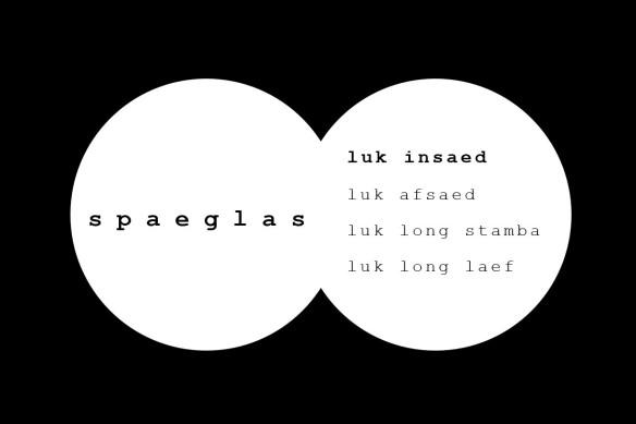 Spaeglas 1 Insaed COMA for Vanuatu
